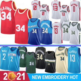 2021 endurecer la universidad jersey  NCAA Giannis 34 Antetokounmpo College Men Jerseys James 13 Harden John 2 Wall Basketball Jersey Hakeem 34 Olajuwon Stock S-XXL rebajas endurecer la universidad jersey