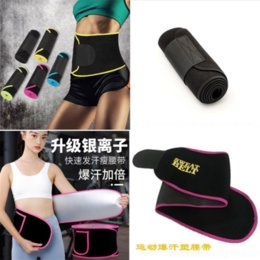 Soutien lombaire respirant à la taille en Ligne-CR3 New Elastic Breathable Belts Support Brace Corset Belt Lumbar Sports Lumbar Support Recovery Waist For protection Waist Trainer