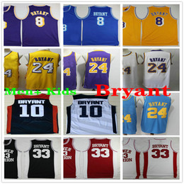 Camisa amarela de basquete 24 on-line-NCAA Mens + Kids Lower Mission 24 Bryant Basquete Jersey Camisa Vintage 8 33 Bryant 10 Dream Team College Jerseys roxo amarelo preto branco