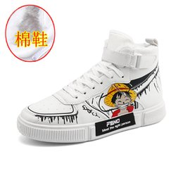 2021 zapatos de tendencia popular Hombres Casual Classic Board Men Fashion Sneakers Tendencia Cómodo Plano Popular Estudiante Luz Blanca Zapatos C1212 zapatos de tendencia popular baratos