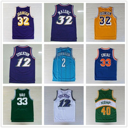 2021 maglia di uccelli Retro Pallacanestro Maglie 33 Larry Bird 12 Johnson Stockton 32 Karl Malone Jason Williams Ewing Gary Payton Kemp Barkley Jerseys