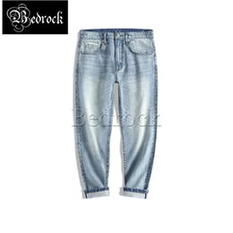 2021 pantaloni indossati gambali 13.5OZ Spring Summer Autumn Autumn Lavato Bianco Jeans Denim Light Blue Straight-Leg Slim-Fit Casual Pants Casuals Jeans da uomo 245