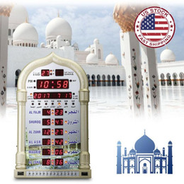 Vintage Style Islamic Mosque Wall Clock Muslim Prayer Home Room Wall Mount Clock