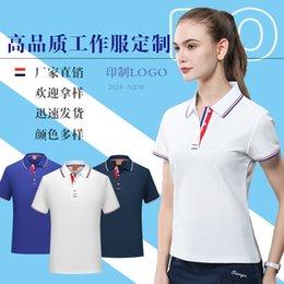Shop High Quality Polo Shirts Wholesale UK   High Quality Polo ...