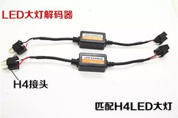 Wholesale Led Lights Load Resistor - Wholesale LED Headlight Canbus Fault code Cancellers Led light 5202 H4 H13 9004 9007 Error Free Load resistor Decoders