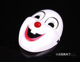 Wholesale October Party - Halloween Party Mask Funny Clown October Spirit Festival entertainment Masquerade Masks Children Adult 50pcs