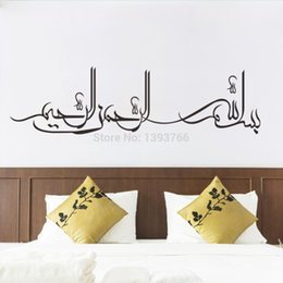 Wholesale Islamic Vinyl - Free Shipping Islamic Wall Art Decal Stickers Canvas Bismillah Calligraphy Arabic Muslim