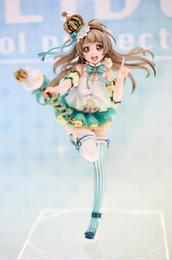 Wholesale Action Love - Free shipping Love Live Minami Kotori Action Figure Snowman Ver. Minami Kotori Doll PVC ACGN figure Garage Kit Toy Brinquedos Anime 23CM
