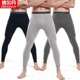 Wholesale Tight Single Sleeve - Wholesale-Men singles piece comfortable sleep bottoms thin section cotton stretch tight leggings warm pants underwear