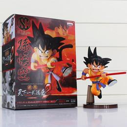 Giocattoli solari online-16 cm Dragon Ball Z Sun Goku Infanzia Edizione PVC Action Figure Son Gokou Figure da collezione Modello Giocattoli Bambole