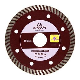 Wholesale Steel Diamond Cutting Blade - 105mm diamond concrete turbo rim cutting saws blade machine circular blade