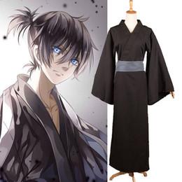 Wholesale Cosplay Kimono Black Dress - Noragami Yato Black Kimono Yukata Cosplay Costume Halloween Party Dress