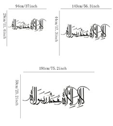 Wholesale Quotation Sticker - Home Decor Wall Sticker Strong Adhesive Bismillah Islamic Wall Sticker Creative Black Wallsticker Quotation Decoration For Decorations Room