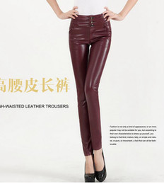 Wholesale Leather Panel Trousers - Ms. Qiu dong han edition leisure Europe and the United States the new fashion of tall waist tight little skinny trousers. S - 2xl
