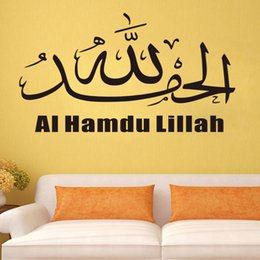 Wholesale Islamic Vinyl - 2016 new Al hamdu lillah Islamic Muslim Calligraphy Bismillah Wall Sticker Home Decal Art free shipping