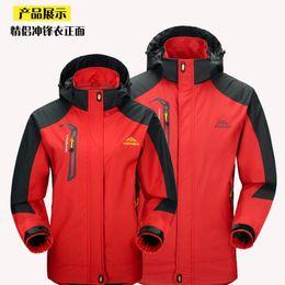Wholesale Warmest Womens Ski Jacket - 2016 Hot Sale Womens Winter Hunting Clothes Waterproof Softshell Thermal Fleece Warm Couple New Cycling Jackets Men Ski Sportswear Suit