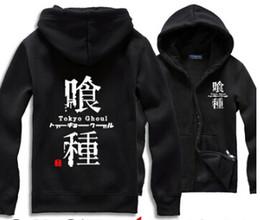Wholesale Cosplay Sweaters - Wholesale-Japanese Cosplay Tokyo Ghoul Kaneki Ken mask members jacket coat sweater hoodie