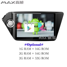 Wholesale Free Kia Rio - 2G+16G quad core android 6.0 car dvd radio player for Kia Rio  K2 with 3G 4G WIFI BT GPS free map SWC