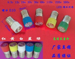 Wholesale E10 freeshippping LED Bulbs E10 X23MM lamp beads small instruments with red green and yellow and blue bulbs screw V white