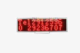 """Wholesale P5 Led Display - 13.4"""" P5 16*64   RED colors SMD3528 led text display panel sign indoor advertising advertisement led mini display Support any language"""