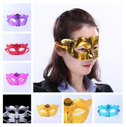 Wholesale mardi gras masks for sale - Big customers direct direct factory direct sale! Party Mask Venetian Unisex Sparkle Masquerade Mask Mardi Gras Masks Mixed order 6color