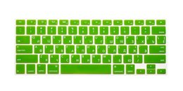 2019 compresse della pelle chiara Silicone russo US Keyboard Cover 3pcs Skin Sticker Pellicola protettiva per Apple Macbook Pro 13 air 15 17 pollici per Mac book