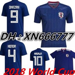 Wholesale Japan 18 - AAA+ 17 18 World Cup Japan home blue Soccer jersey OKAZAKI KAGAWA HASEBE NAGATOMO jerseys 2017 2018 japan Football shirt Free shipping