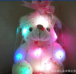Wholesale Recording Bear Toy - The new 2017 creative plush toy girl cute and lovely bear colorful light-emitting recording teddy bear doll