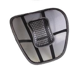 lumbar support mesh cushion Canada - Car Seat Office Chair Waist Cushion Healthcare Waist Pad Massage Back Lumbar Support Black Mesh Ventilate Cushion Pad
