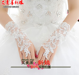 Wholesale Noble Embroidery - Elegant noble decorative pattern design Crystal Flower Glove Hollow Wedding Dress Accessories Hot Sale Gloves In Stock