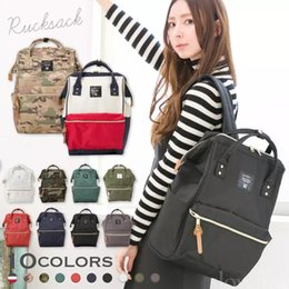 Wholesale japan school bags - Japan Backpack Rucksack Unisex Canvas Quality School Bag Mummy bag Campus Big Size 30 colors to choos