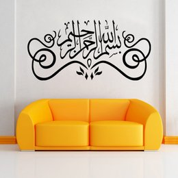 Wholesale Islamic Stickers Decals Wholesale - Free Shipping hot sale High Quality Arabic Muslim Islamic Wall stickers Home Decor Bismillah Art Mural Decal