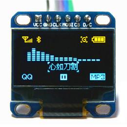 "Wholesale Stm32 Tft - 3.3V-5V 0.96"" LCD Modules SPI 128X64 SSD1306 OLED LCD Display Module Arduino CLK MOSI STM32 AVR 51 M45 27*27*4.1mm"