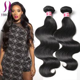 Wholesale Brazilian Body Wave Hair 12 - Shining Star 7A Unprocessed Virgin Brazilian Hair 4 Bundles Wet and Wavy Human Hair Extension Brazilian Body Wave Hair Brazilian Virgin Hair