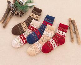 Calzini in tuta di lana online-Calze di Natale con calze da donna Mens di disegno del fumetto Casual Calze di lana a maglia Uomo Inverno Caldo Pantaloncini Calzini alla caviglia