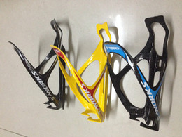 Wholesale Special Carbon Road Frame - 2015 Special Offer Carbon Road Frame parts Carbon Water Bottle Cage Full China Bicycle FOUR SIZE TO CHOOSE