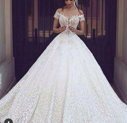 b2e424a8b19 Discount vintage luxury princess wedding dresses - 2018 New Luxury Ball  Gown Wedding Dresses Full Embroidery