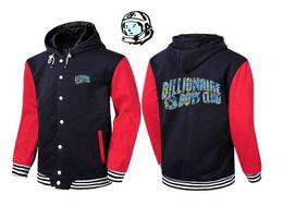 Wholesale Cheap Hoodies Cardigans - New arrival hip hop Cheap BBC Brand Hoodies 2015 BBC Billionaire Boys Club Hoodies Men's jackets
