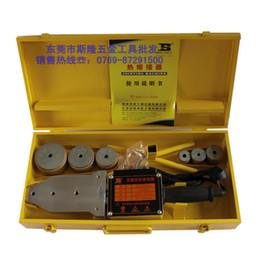 3mm runde diffuse led Rabatt Großhandel persischen Werkzeug PPR, PE, PB20-63 elektronische Thermostat BS530838 Fixierer Fixierer 1500W