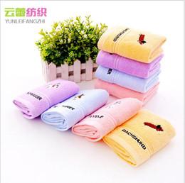 2019 toalla rosa de gimnasia Kids Soft Hand Towel Toddler Plush Cartoon Animal Wipe Hanging Bathing Towel For Children 9.84*11.82 inch