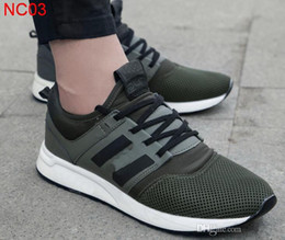 Wholesale Black N Tan - 2017 New men 247 casual sports shoes N Mesh Lightweight Flat Sneakers Outdoor Zapatillas Unisex Sports Running shoes SIZE 39-44