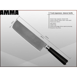2019 cuchillo de cocina de acero inoxidable damasco Cuchillos de Damasco de marca AMMA mayorista de 7 pulgadas cuchillo de cuchilla con mango de madera 71 capas VG-10 damasco cuchillos de cocina de acero inoxidable rebajas cuchillo de cocina de acero inoxidable damasco