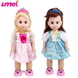 Wholesale Intelligent Doll - Hot Sale Beauty Fashion Interactive Dolls Intelligent Dancing and Walking Doll Electronic Educational Toys For Children