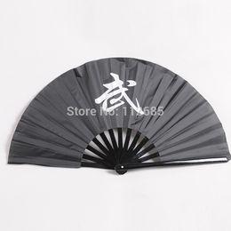 """Wholesale Tai Chi Martial Art Fan - [Maria's]High quality!Wholesale,13"""" WU unisex bamboo tai chi fan,33cm kung fu fan,wing chun,dance,martial arts.1pcs,free fan bag"""