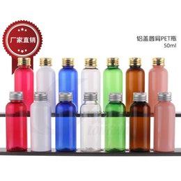 Wholesale Perfume Classic Bottles - Capacity 50ml 400pcs lot Classic aluminum bottle cap, aluminum cap bottles, lotion, perfume bottles and other high-end products