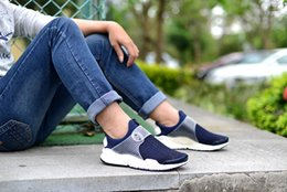 Wholesale Socks Designs Shoes - Cheap Wholesale 2015 NEW Women and Men's fragment design Sock Dart SP Running Shoes Casual shoe size 36-46