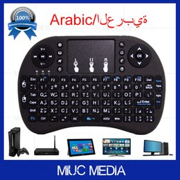 Wholesale Arabic Language Keyboard - Wholesale-i8 Arabic Language Wireless Gaming Mini Keyboard Air Fly Mouse for Smart TV Android TV Box IPTV HDPC Laptop Desktop Mini PC