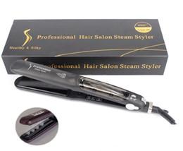 Alta calidad pelos rectos profesionales de la máquina de moldeo por vapor de peluquería planas de silicona de silicona hierro enderezado hierro plano envío gratis desde fabricantes