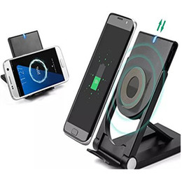 2019 nexo iphone Cargadores inalámbricos de alta calidad del cargador inalámbrico Qi de carga plegable para Samsung Galaxy S8 Note7 para iPhone X 8 Nexus 5 6 nexo iphone baratos