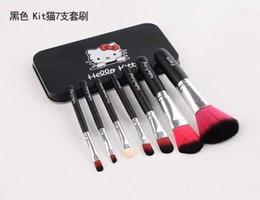 2207c38697a4e Vente chaude 7 Pcs   Set Bonjour Kitty Make Up Cosmétique Brosse Kit  Maquillage Brosses Noir fer Cas   Produits de beauté appareils de beauté  maquillage ...